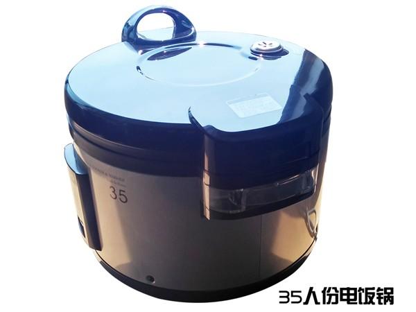 韩国电饭锅
