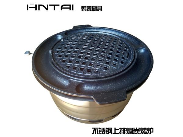 新款上排炭炉