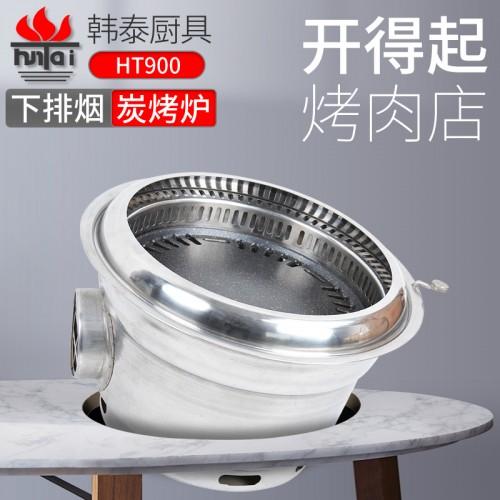 陕西HT900下排烟木炭烧烤炉