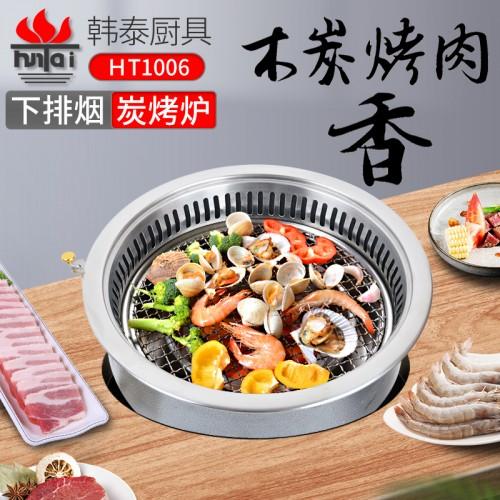 浙江HT1006下排炭烤炉